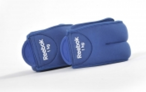 Reebok Elements Ankle Weights 1kg