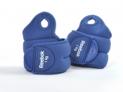 Reebok Elements Wrist Weights 1kg