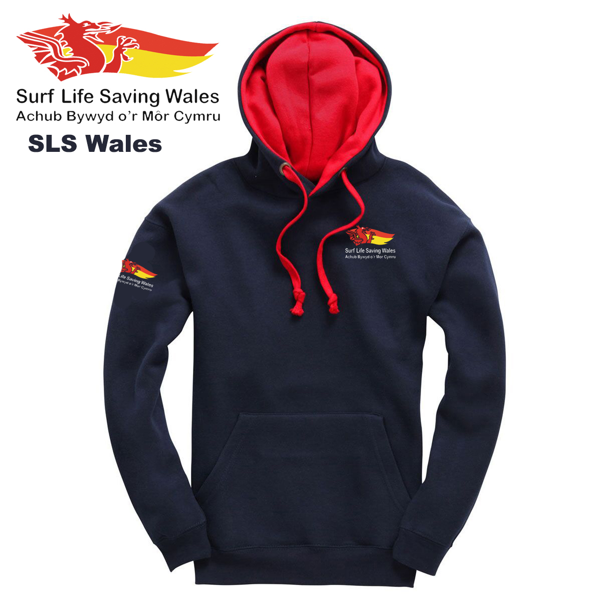 2020 Premier Twin Coloured  Youth Hoodie